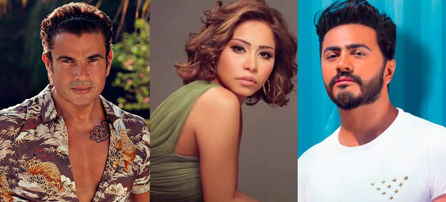 Amr Diab, Sherien e Tamer Hosny